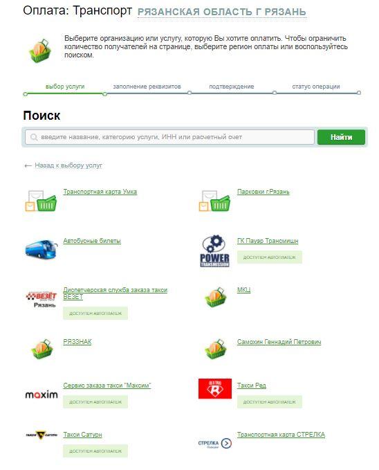 Отп банк кредит наличными онлайн заявка без справок владикавказ