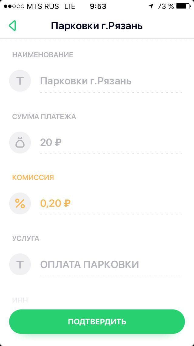 оплатить мтс с банковской карты без комиссии рязань хоум кредит банк форум банки ру